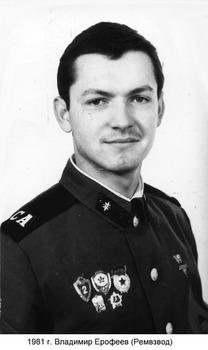 1981-94.jpg