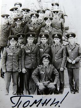 1982-41.jpg