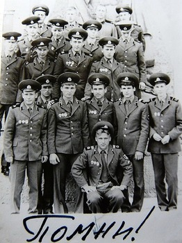 1982-41.jpg